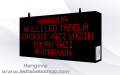 32x160-cm-akilli-led-tabela-kayan-yazi